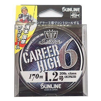 SUNLINE SM Career High*6 HG170 m20lb#1.2