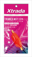 Lumica A21032 TRANCE MOTION M Orange