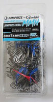 Jumprize Treble HOOK MMH100 pcs set No.4