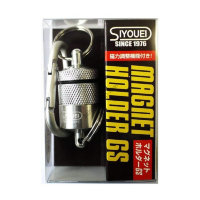 SIYOUEI Tool 298-1 Magnet Holder Silver