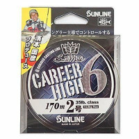 SUNLINE SM Career High*6 HG170 m35lb#2