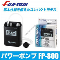 FUJI-TOKI Power Pump FP-800