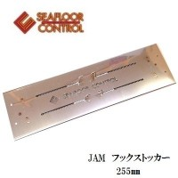 SEAFLOOR CONTROL JAM Hook Stocker 255 mm