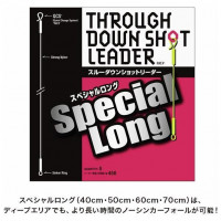 VARIVAS Through Down Shot Leader SP Long 60cm