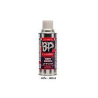 ACCEL Super Coat BP Spray  300 ml