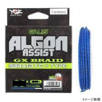 YGK GALIS ALGON ASSIST FC 3BRAID IN TYPE 6m BL120
