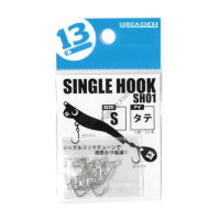 Breaden Single Hook SH01 (10) flank / S