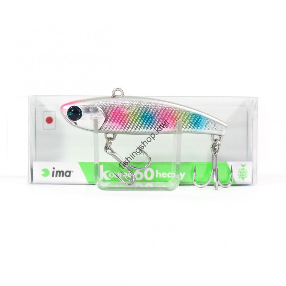 Ima Koume 80 Heavy 20g fishing lures original range of colors
